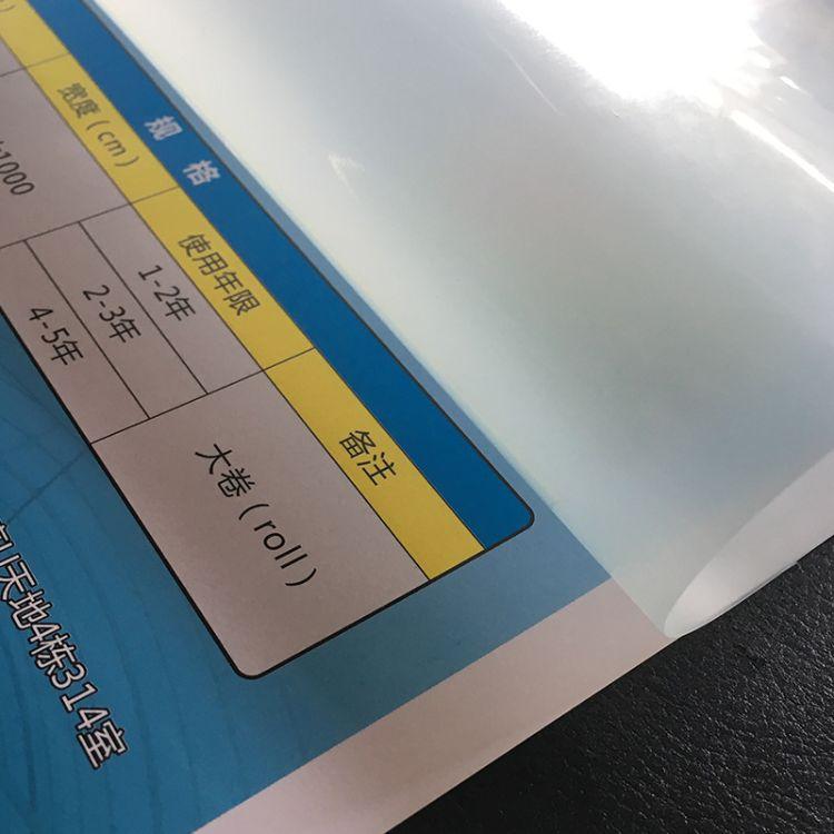 15丝厚日本希爱农PO温室大棚农膜 丝厚温室大棚 价格优惠欢迎来电咨询 上海易装