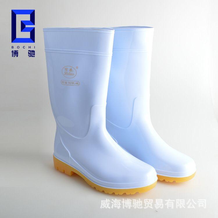 厂家批发丽泰中筒水鞋 PVC低帮防化靴高筒食品鞋防水耐酸专用靴