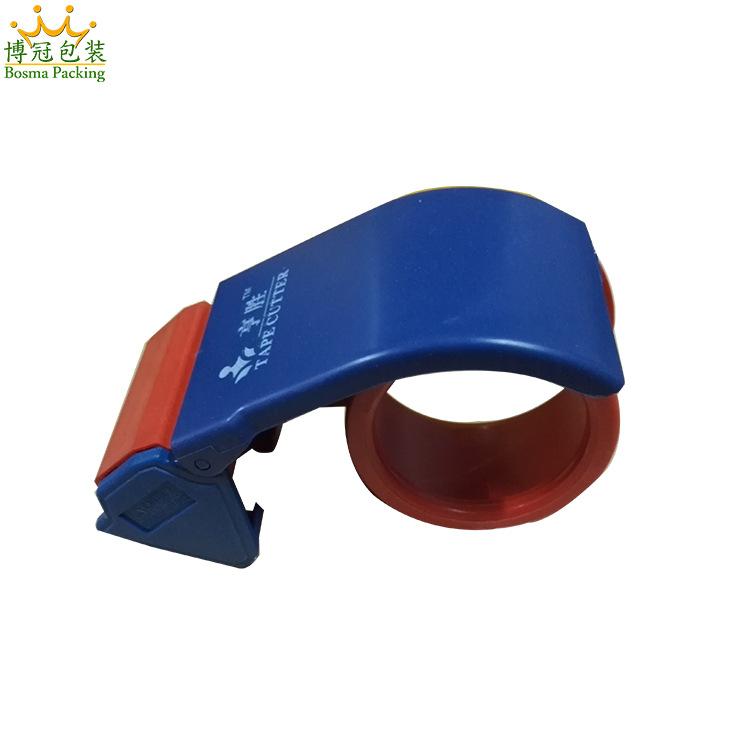 透明封箱胶带塑料/胶带切割器/手动切割器 2寸封箱机胶中宝