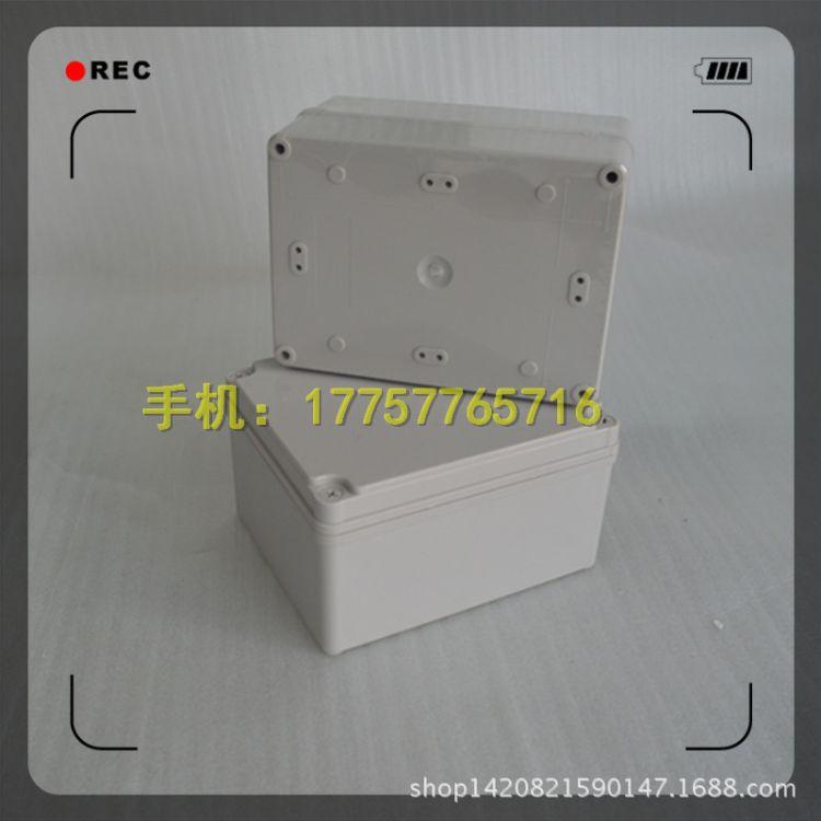 防水接线盒250*80*70室外密封盒室外防水盒仪表接线盒防水接线盒
