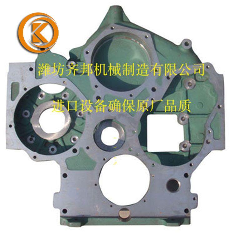 现货供应 发动机齿轮室 装载机配件 厂家定制