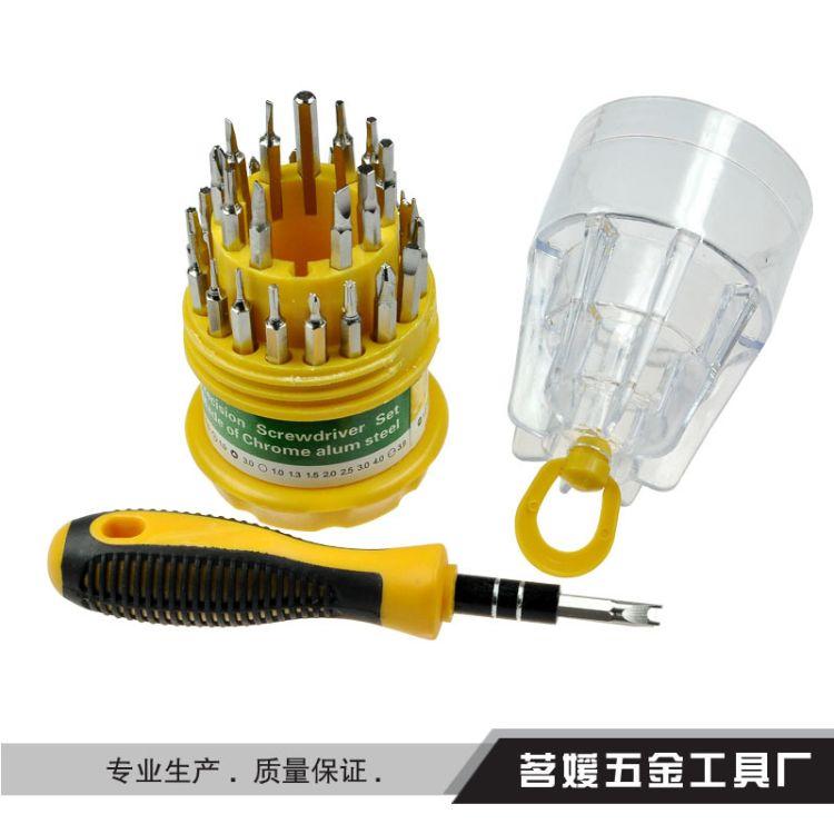 31合1螺丝批套装 31合一 6036组合套装 手机维修工具 拆卸工具