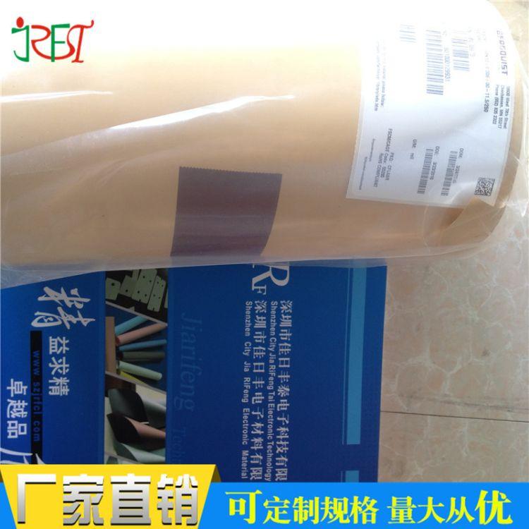 K10矽胶绝缘布 高导热矽胶布 0.16mm黄色矽胶布绝缘片厂家