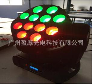 广州盈厚新款舞台灯光  LED矩阵染色专业声控摇头灯  厂家直销