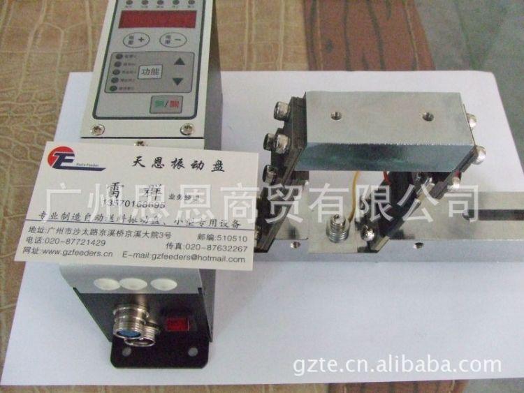 长期供应 电池振动盘 压电振动盘 电子元件振动盘