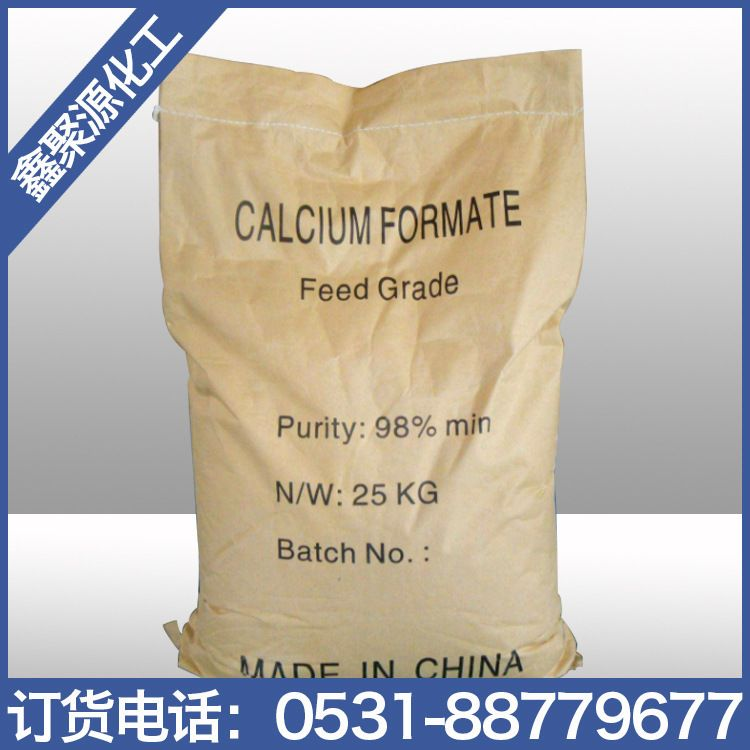 供应99%高含量国标工业级甲酸钙混凝土水泥速凝早强剂甲酸钙批发