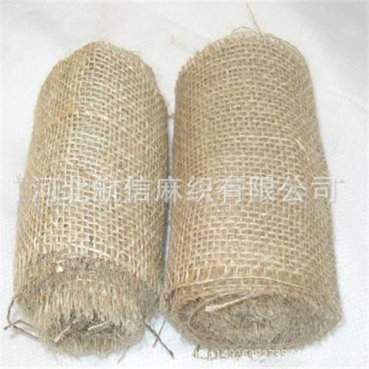 航信麻织工厂直销工艺黄麻布粗麻布麻袋布
