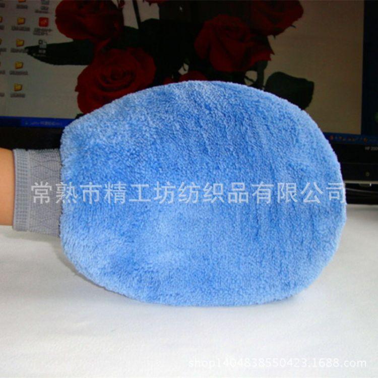 厂家直销多功能仿羊毛雪尼尔擦车抛光手套汽车擦车双面手套 清洁