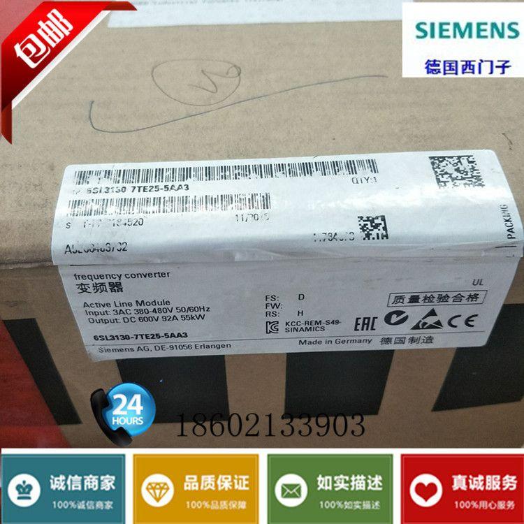原装西门子S120 55KW变频器6SL3130-7TE25-5AA3 S120伺服电源92A