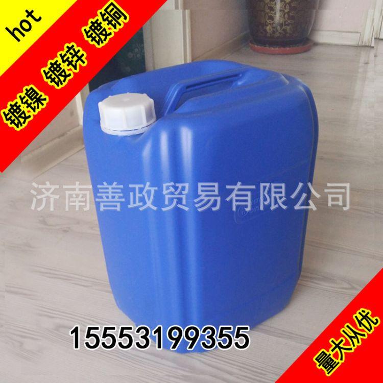 优质 碱性 镀锌光亮剂 温州美龙产 Zn-1光亮剂