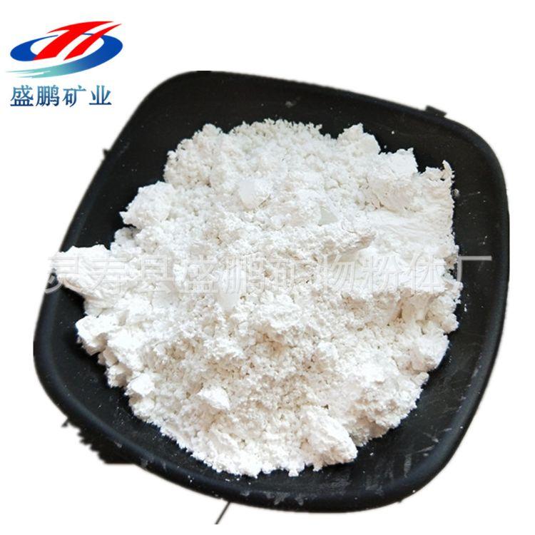 河北钙基膨润土 粘结剂吸附剂用膨润土 泥浆钻井有机膨润火碱性膨润土