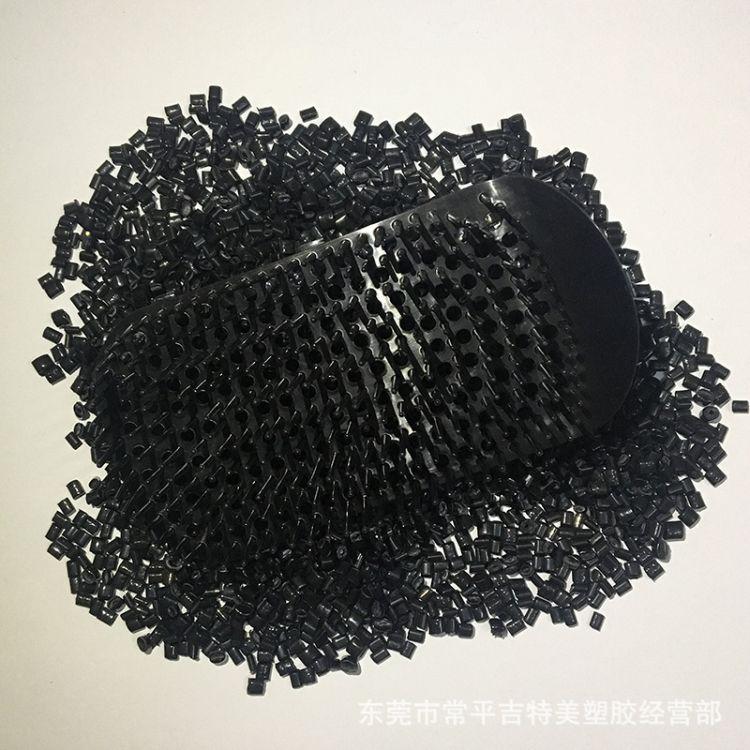 黑色TPEE本色tpee海翠料TPEE熔点塑胶光纤护套颗粒副牌料