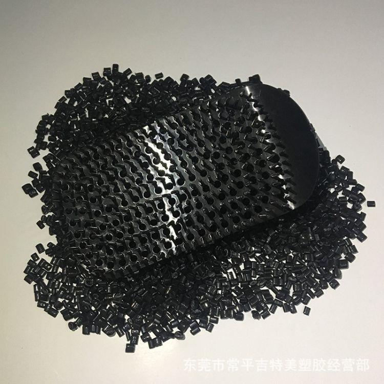 黑色TPEE热塑性弹性体30D35D40D二次包胶注塑级塑胶颗粒副牌料