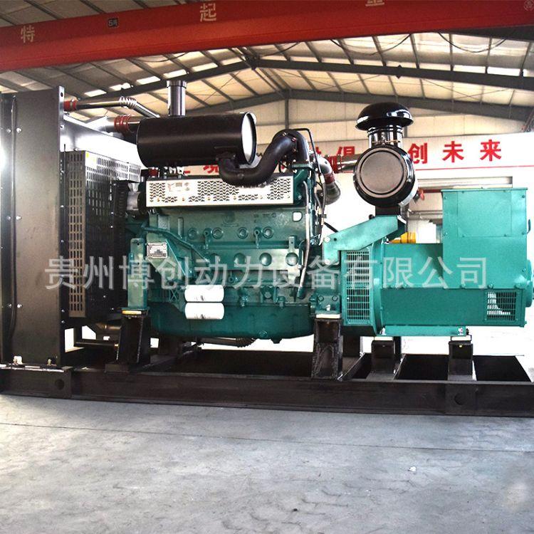 250千瓦燃气发电机组 贵州博创250kw燃气发电机 低噪音全国联保