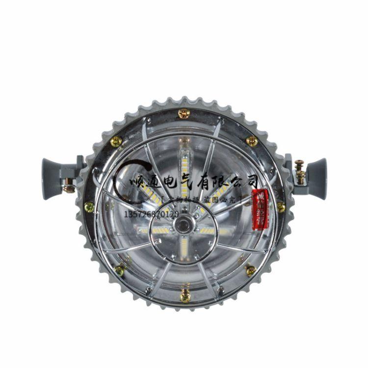 矿用圆形LED防爆灯DGS18/127VL(A)隔爆型矿用巷道灯36w带防护网