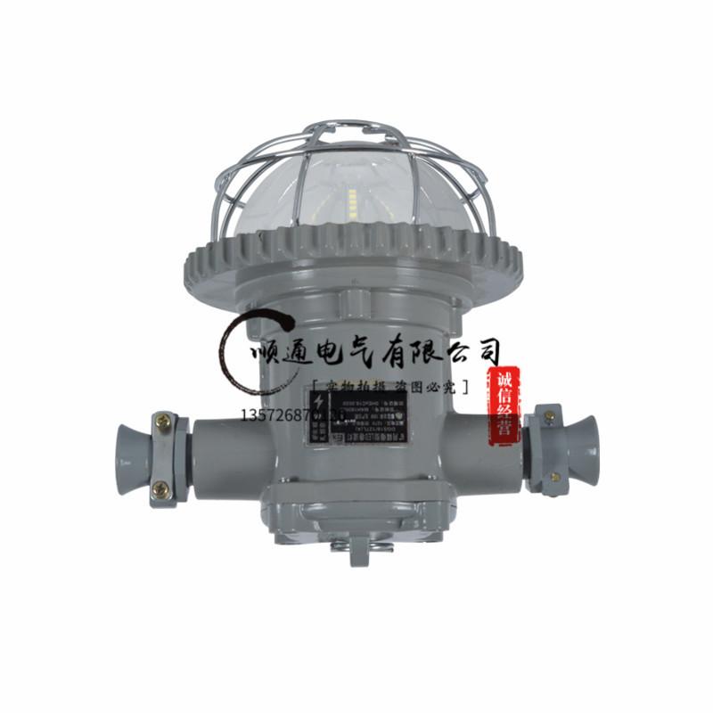 矿用圆形LED防爆灯DGS18/127VL(A)隔爆型矿用巷道灯18w带防护网
