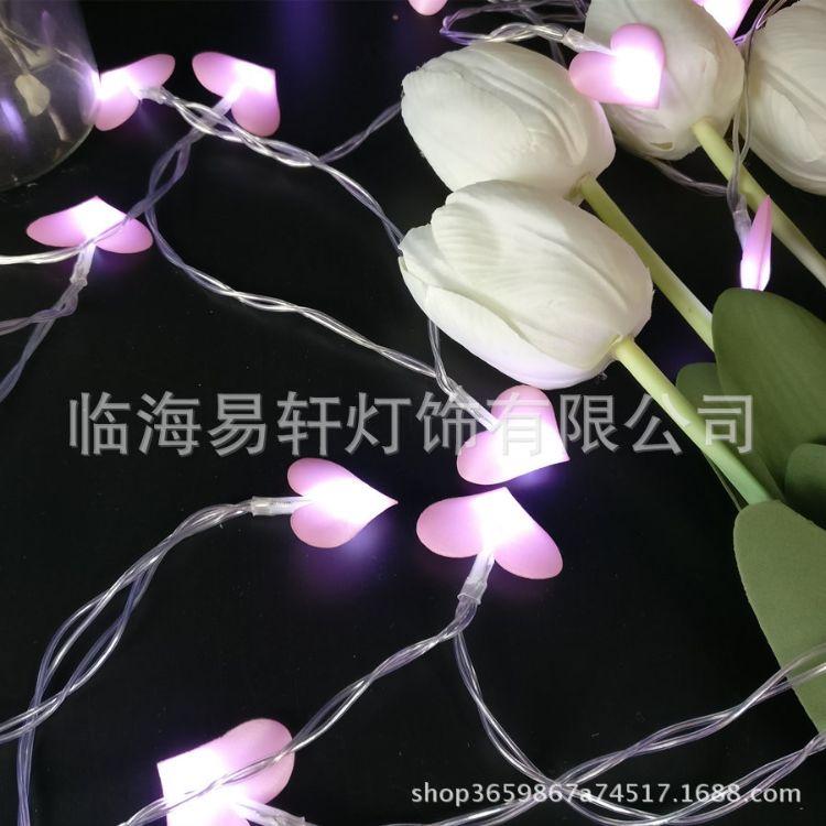 ins韩风布艺桃心串灯LED爱心灯串少女心房间装饰拍摄道具闪灯电池
