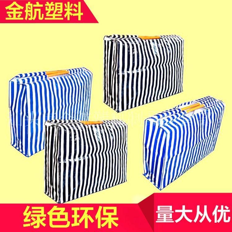 手提塑料编织袋 大号木柄手提袋