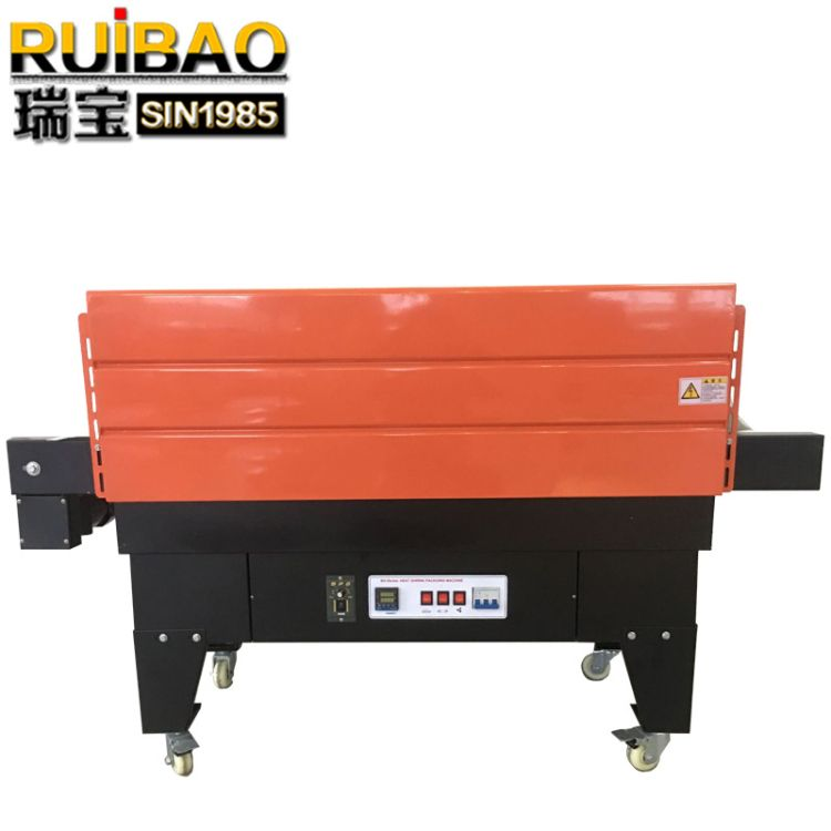 瑞宝链式4535热收缩膜包装机 自动餐具PVC塑料膜热收缩打包机