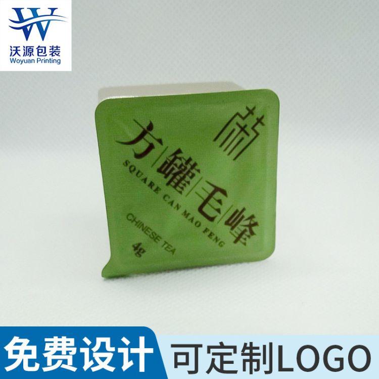 沃源包装 小型毛峰茶罐封口膜 铝罐封口膜
