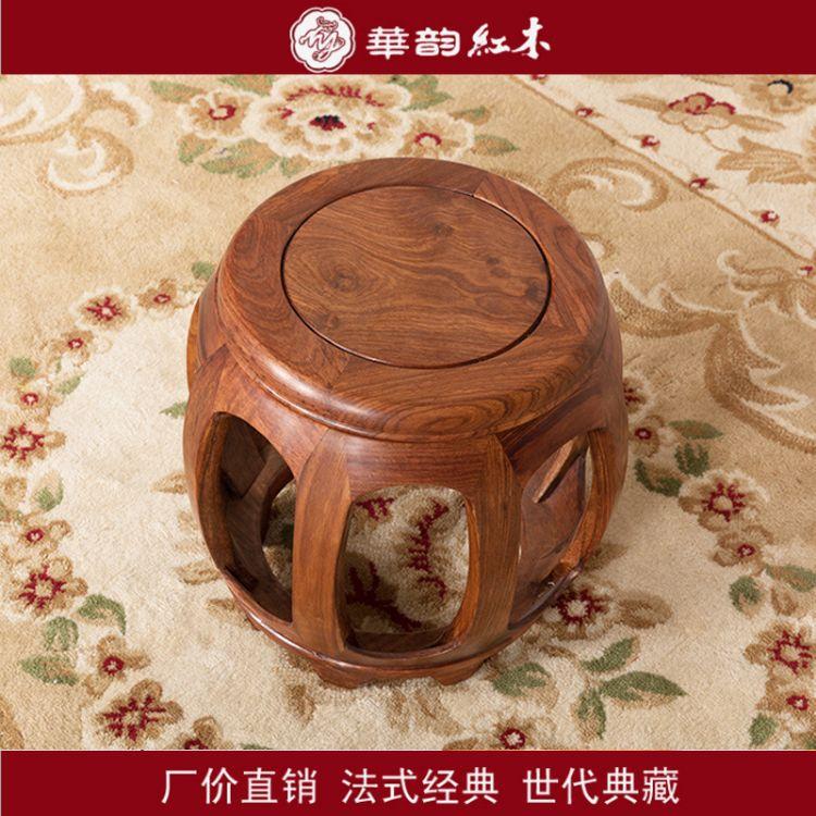 刺猬紫檀小鼓凳花梨木仿古矮凳新中式刺猬紫檀圆凳休闲凳红木家居