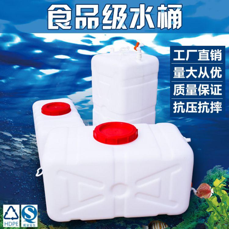 厂家直销水桶塑料储水箱带盖家用卧式方形加厚大容量蓄水箱1/2吨