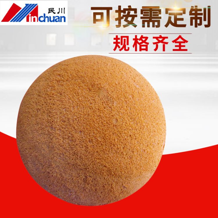 混凝土输送泵管 清洗球砼泵配件 橡胶制品