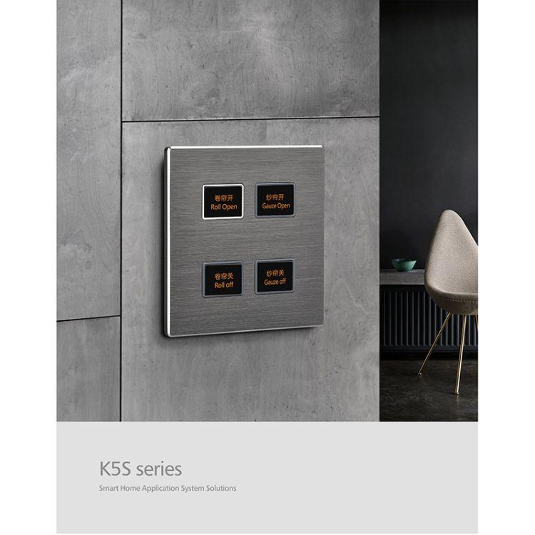 【佳普】series系列K5S 轻触复位开关 酒店开关智能家居