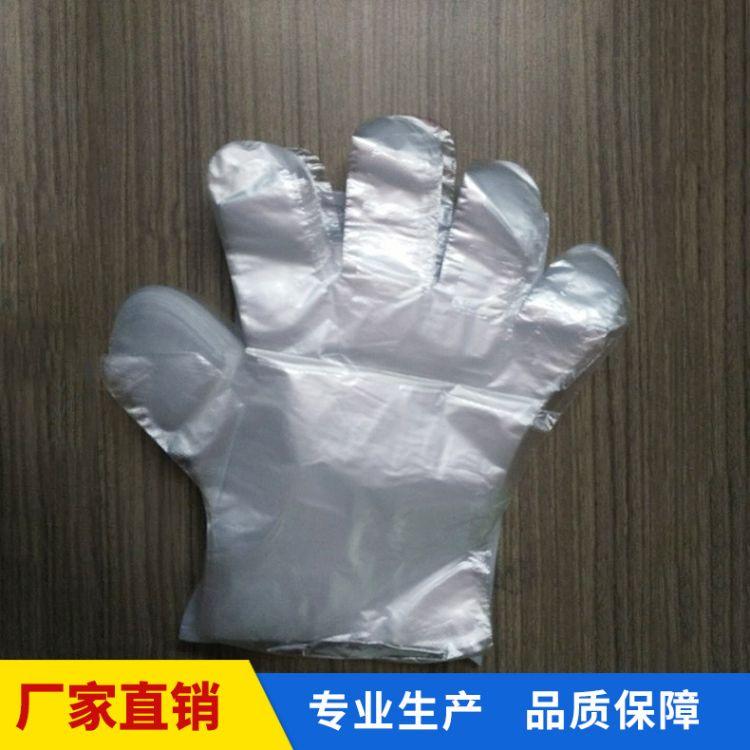 厂家直销一次性手套100只装餐饮食品级透明美容家务清洁卫生手套