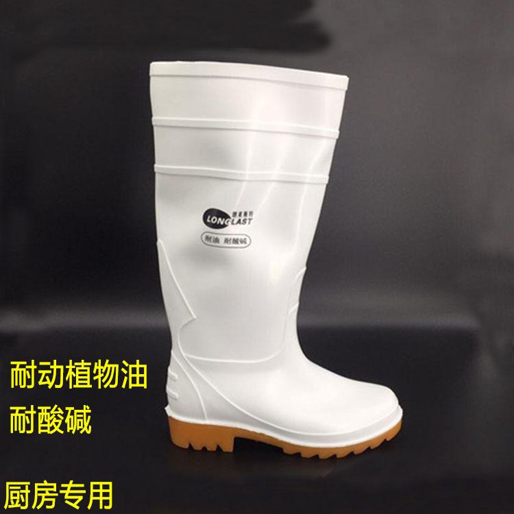 朗莱斯特耐油耐酸碱中高筒白色食品雨鞋防滑防冻耐磨厨房用雨靴