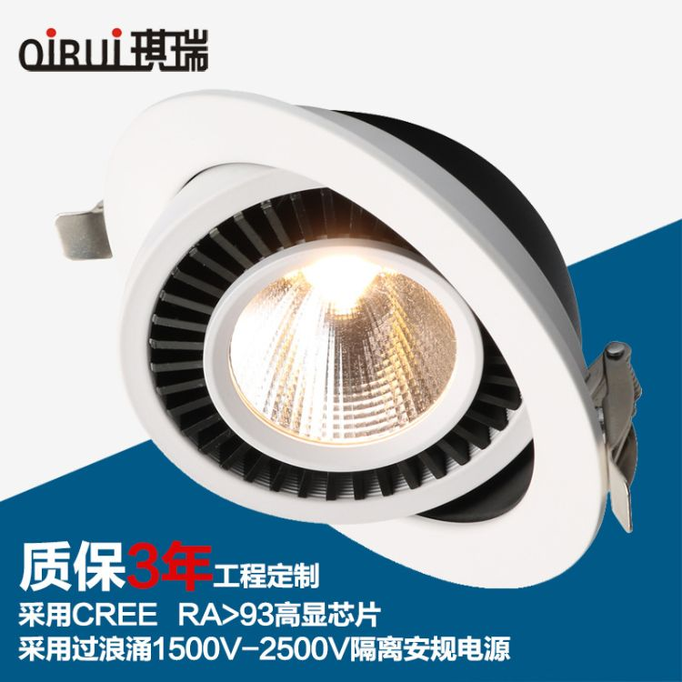 源头LED天花射灯 3W 55开孔太极射灯 嵌入式筒灯 吊顶暗装孔灯