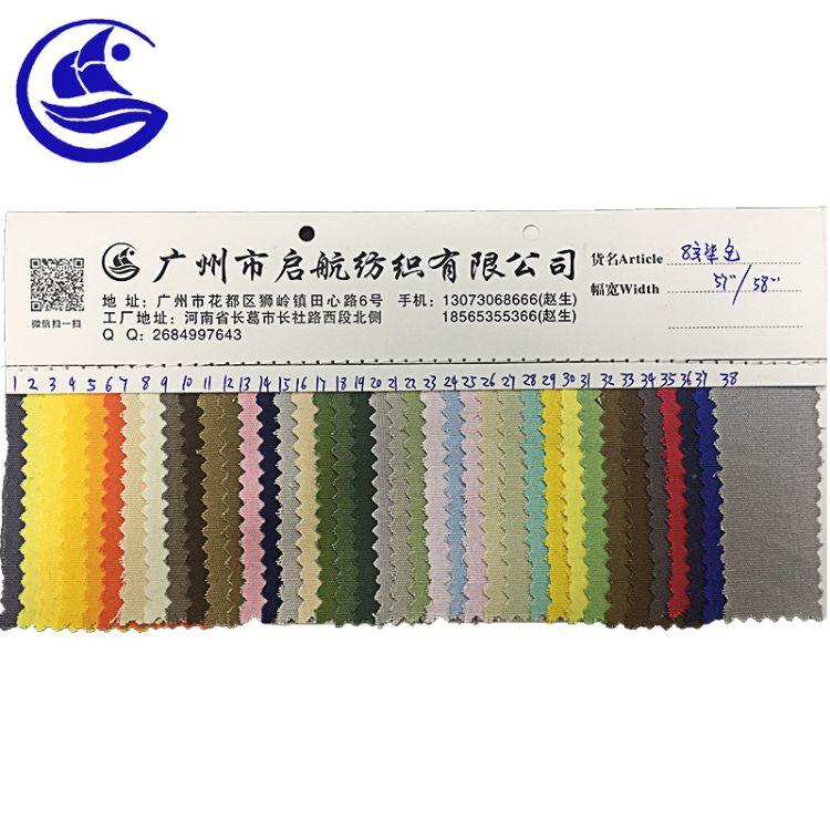 8安纯棉硫化染色帆布面料箱包手袋材料环保袋购物袋布料厂家直销