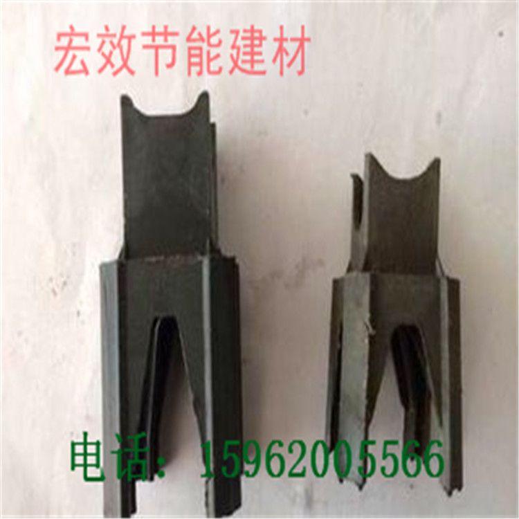 钢筋支架 马墩 平板垫块 马凳 钢卡 堵头 塑料垫块 钢筋保护层