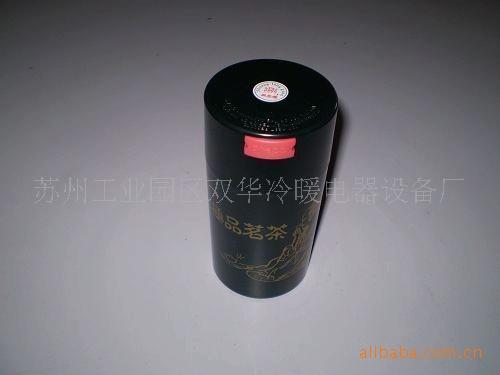 墨绿亲密罐保鲜罐中号茶叶罐圆形密封罐咖啡罐一磅容量厂家