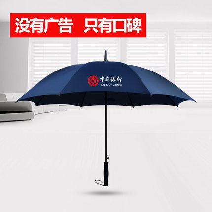 男士双人超大雨伞   直柄个性纯色商务伞   广告伞定制logo