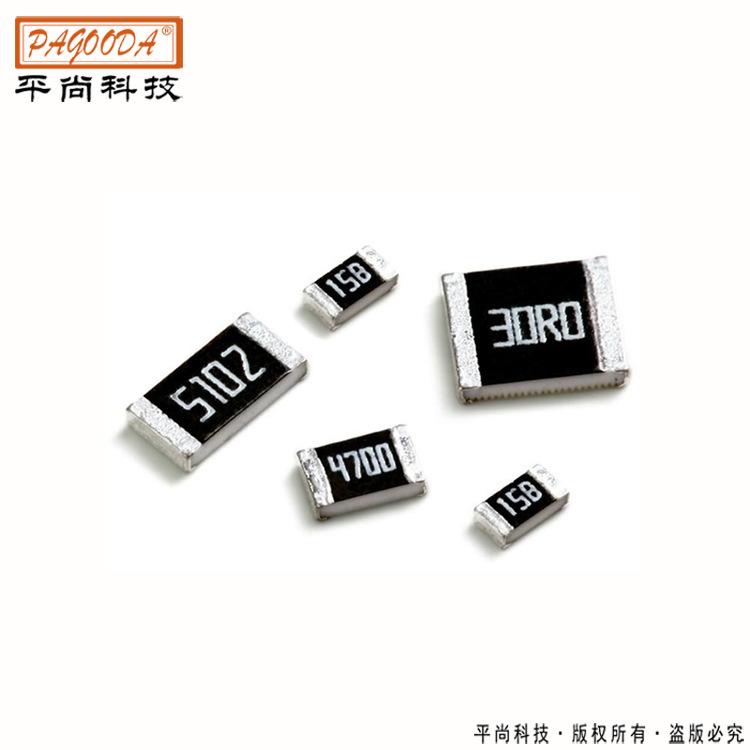 供應PAD貼片電阻0402 0603 10KR 5% 1%全系列體積型號