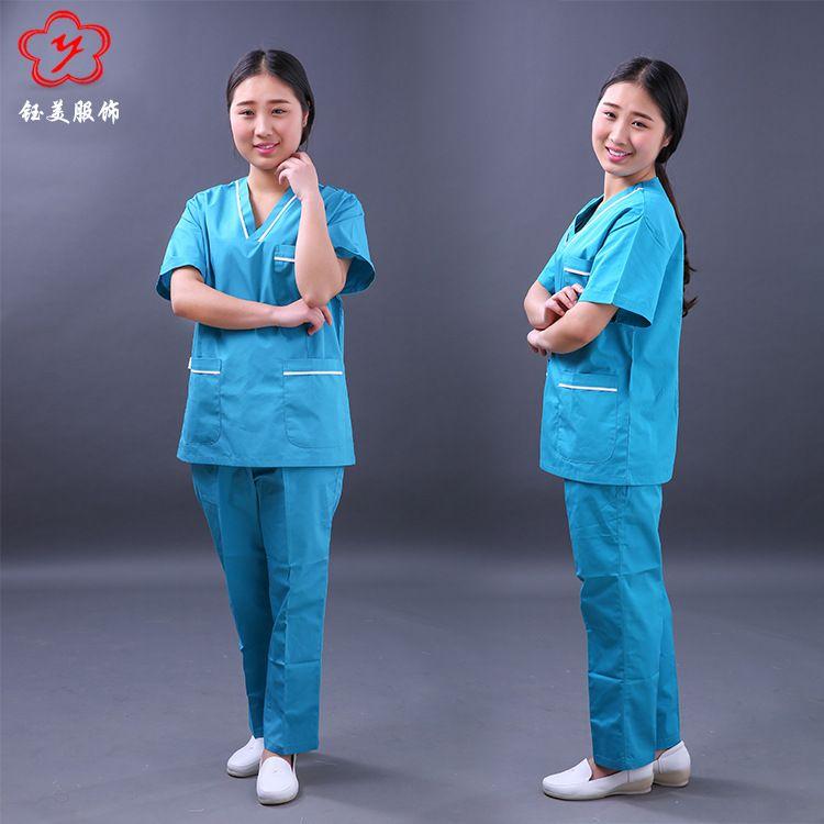 手术衣洗手衣裤手术服短袖分体套装医生护士工作服刷手隔离衣男女