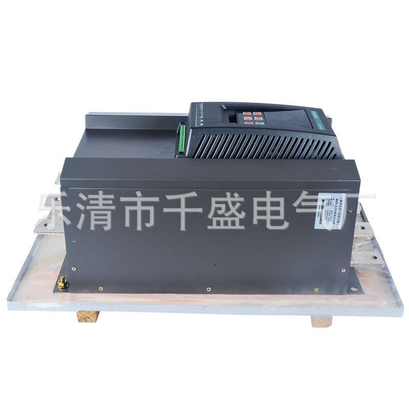 供应热销三相通用型软起动器 内置旁路22KW WSTR-D电机软起动器