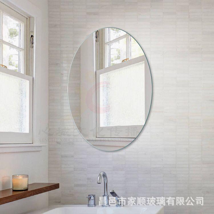厂家批发定制 无框椭圆镜 酒店卫生间浴室镜 防水防雾镜子  厂家
