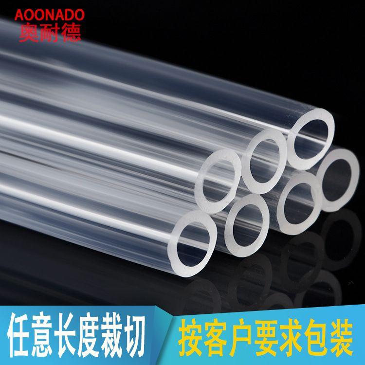 耐高温硅胶管 透明吸管 供应无味耐高温硅胶管 奥耐德厂家批发