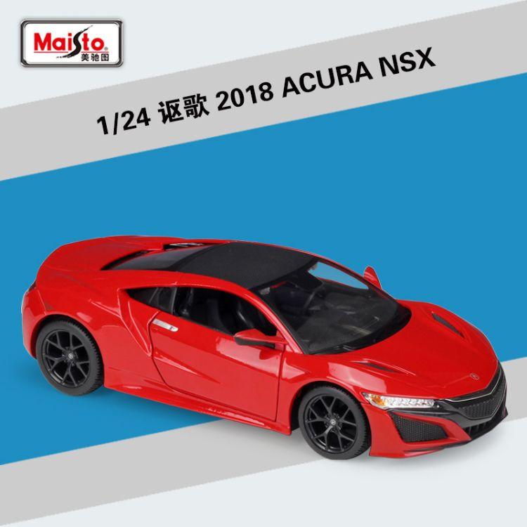 美驰图1:24讴歌2018款ACURA NSX跑车仿真合金汽车模型收藏