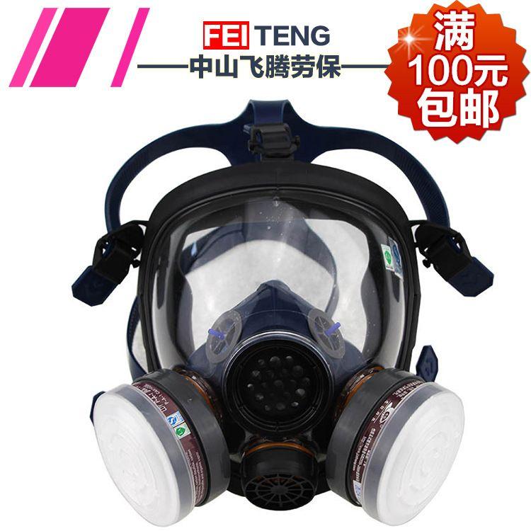 正品思创ST-S100X-3橡胶球面防毒面具 头戴式橡胶防毒口罩批发
