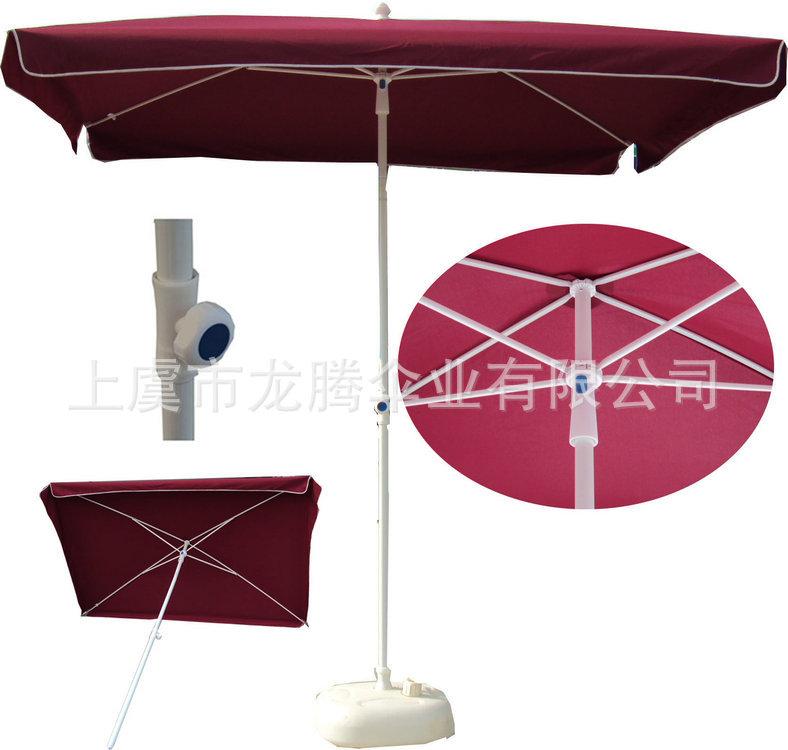 厂家直销出口德国OBI长方伞,方伞,出口伞,户外伞,庭院伞