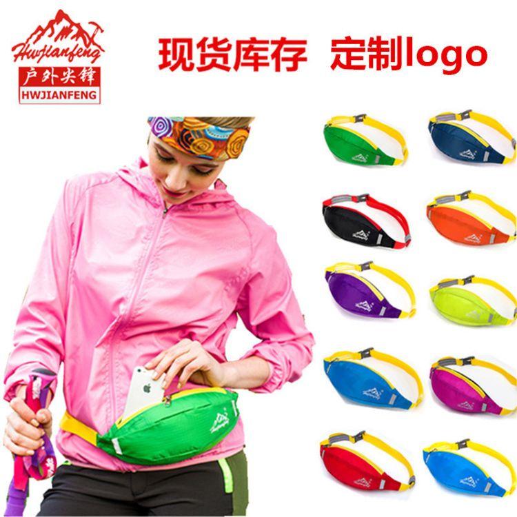 新款 时尚运动户外腰包 多功能防水跑步女手机腰包   一件代发