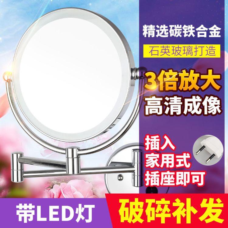 LED挂镜金属双面玻璃化妆镜插电伸缩折叠镜卫浴酒店带灯挂墙镜子