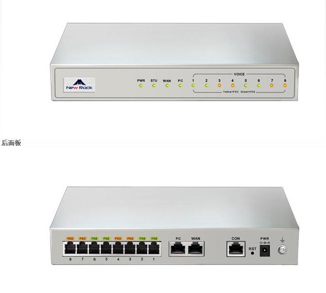 迅时MX8G-8FXO 语音网关 电话网关 网络电话 SIP协议 局域网电话