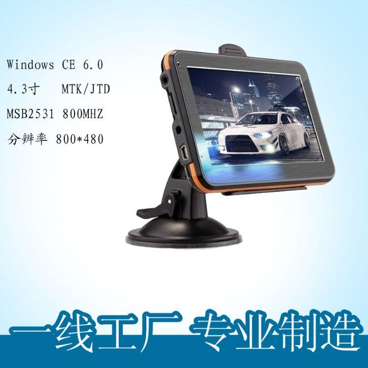 4.3寸/5寸《黄边银边均可》车载GPS导航仪 外贸出口  车载导航仪