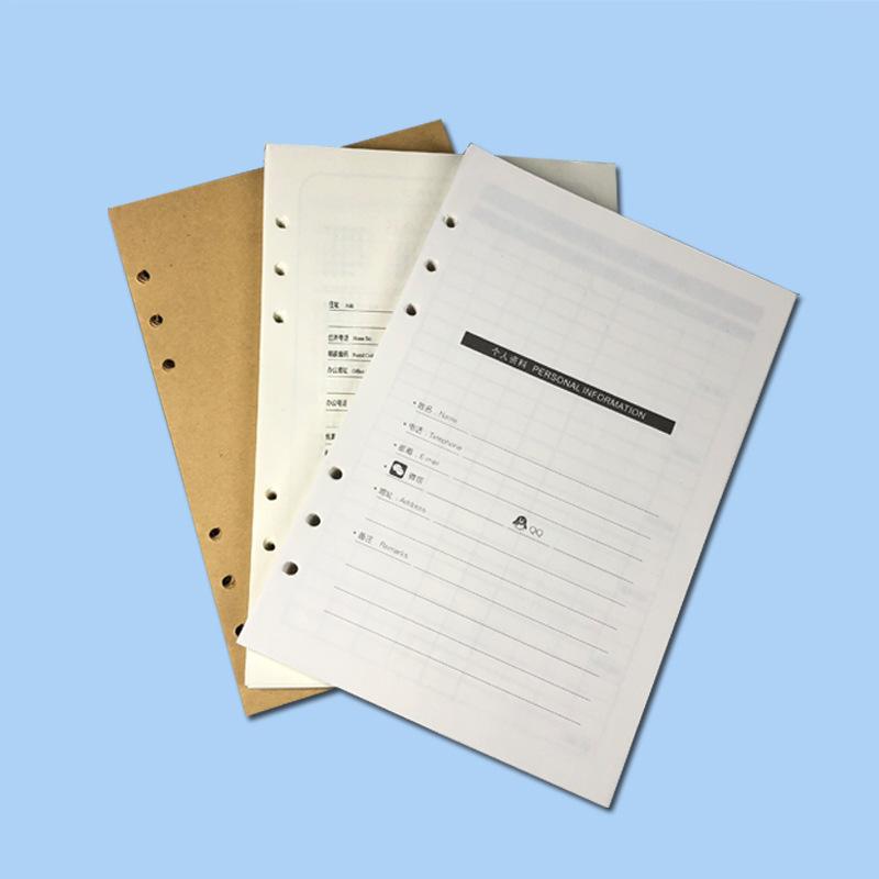 供应批发a5商务活页笔记本替换内心b5米黄道林纸a6日记本定制logo