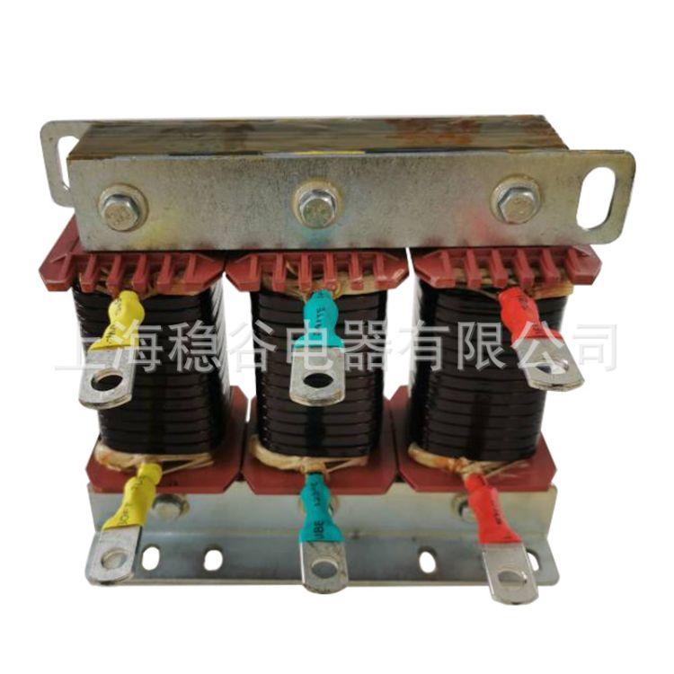 厂家定做三相交流电抗器YLLK0100150-5输出电抗器变频器1.5KW