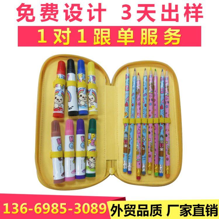 专业生产笔盒 专业生产画笔盒OPEN小将